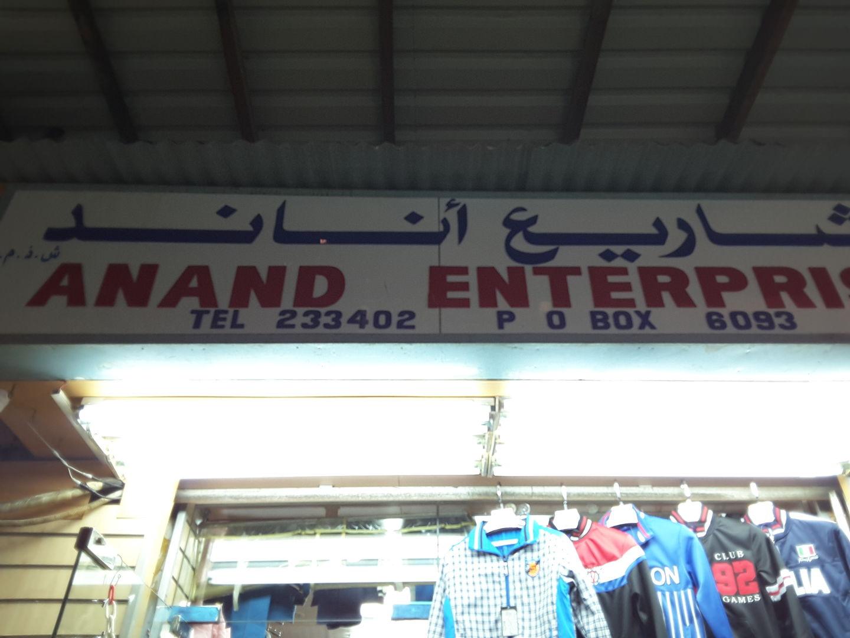 HiDubai-business-anand-enterprises-b2b-services-distributors-wholesalers-al-buteen-dubai-2