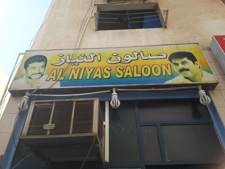 HiDubai-business-al-niyas-saloon-beauty-wellness-health-beauty-salons-al-murar-dubai-2