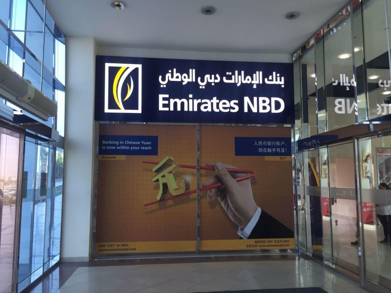 HiDubai-business-emirates-nbd-finance-legal-banks-atms-international-city-warsan-1-dubai-2