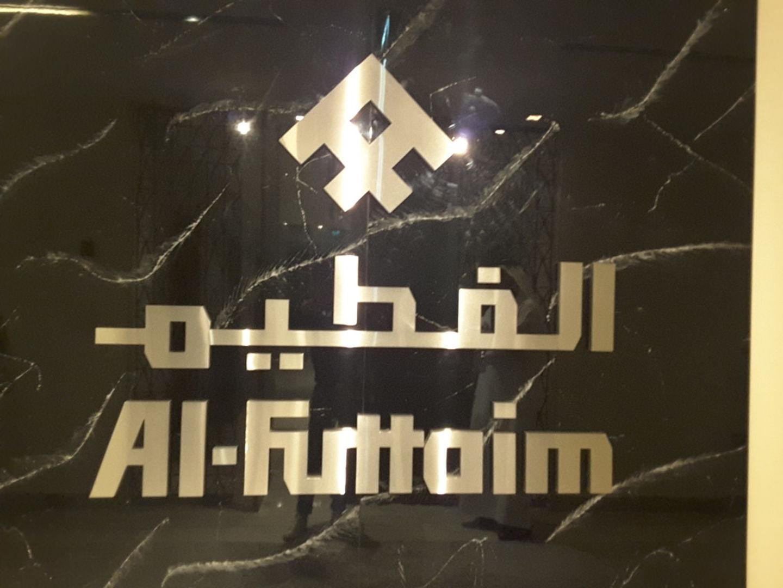 HiDubai-business-al-futtaim-electronics-shopping-consumer-electronics-dubai-festival-city-al-kheeran-1-dubai-2