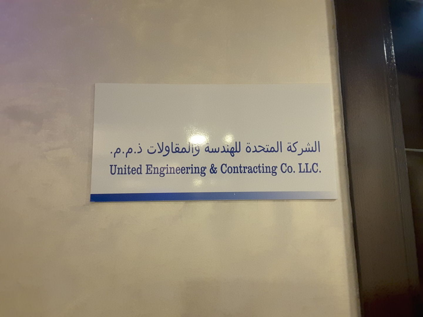 HiDubai-business-united-engineering-and-contracting-b2b-services-pros-business-bay-dubai-2