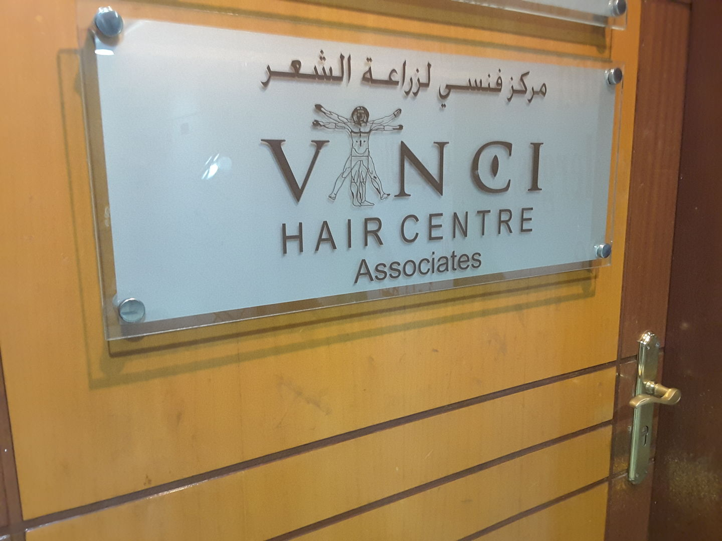 HiDubai-business-vinci-hair-center-beauty-wellness-health-specialty-clinics-port-saeed-dubai-2