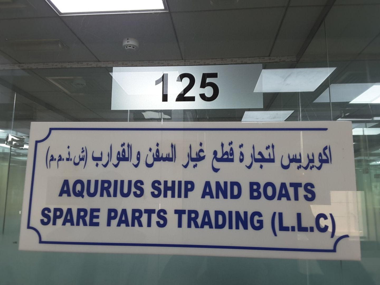 HiDubai-business-aqurius-ship-and-boats-spare-parts-trading-transport-vehicle-services-boat-yacht-spare-parts-accessories-al-khabaisi-dubai