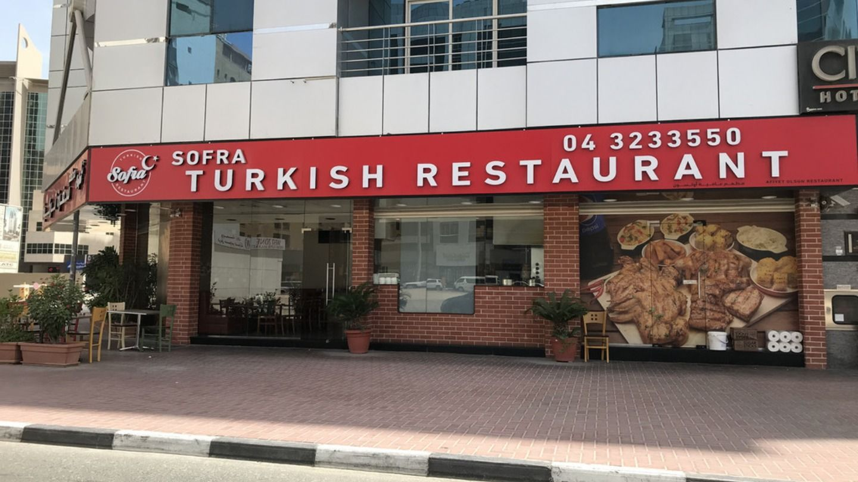 HiDubai-business-sofra-turkish-restaurant-food-beverage-restaurants-bars-al-barsha-1-dubai-3