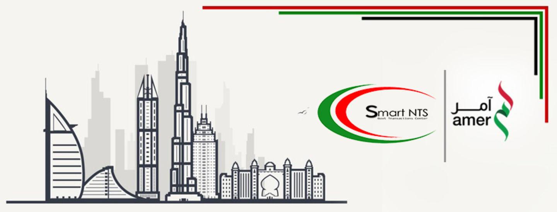 HiDubai-business-smart-nts-government-transactions-center-government-public-services-government-offices-ras-al-khor-industrial-2-dubai