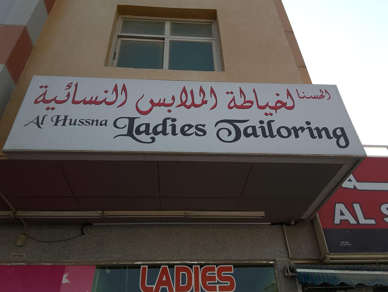 HiDubai-business-al-hussna-ladies-tailoring-home-tailoring-muhaisnah-4-dubai-2