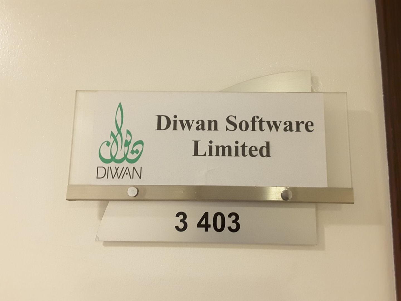 HiDubai-business-diwan-software-limited-b2b-services-it-services-dubai-studio-city-al-hebiah-2-dubai-2
