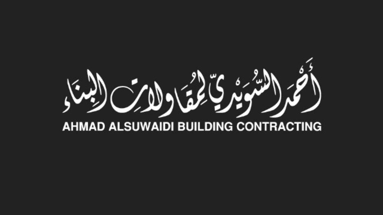 HiDubai-business-ahmad-al-suwaidi-building-contracting-construction-heavy-industries-construction-renovation-al-garhoud-dubai