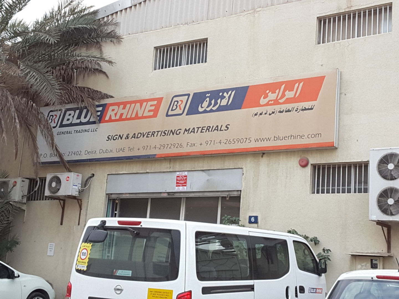 HiDubai-business-blue-rhine-general-trading-media-marketing-it-design-advertising-agency-dubai-investment-park-2-dubai-4