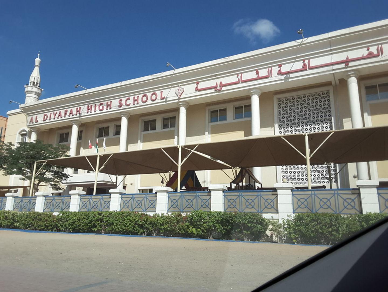 HiDubai-business-al-diyafah-high-school-education-schools-al-nahda-2-dubai-2