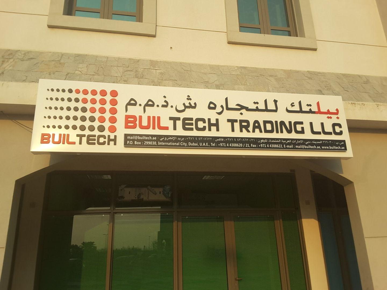 HiDubai-business-builtech-trading-b2b-services-distributors-wholesalers-international-city-warsan-1-dubai-2