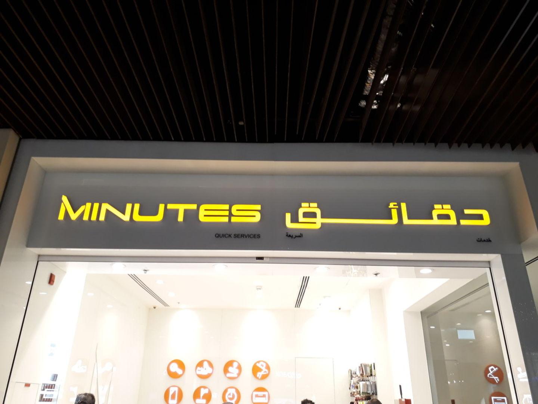 HiDubai-business-minutes-shopping-consumer-electronics-burj-khalifa-dubai