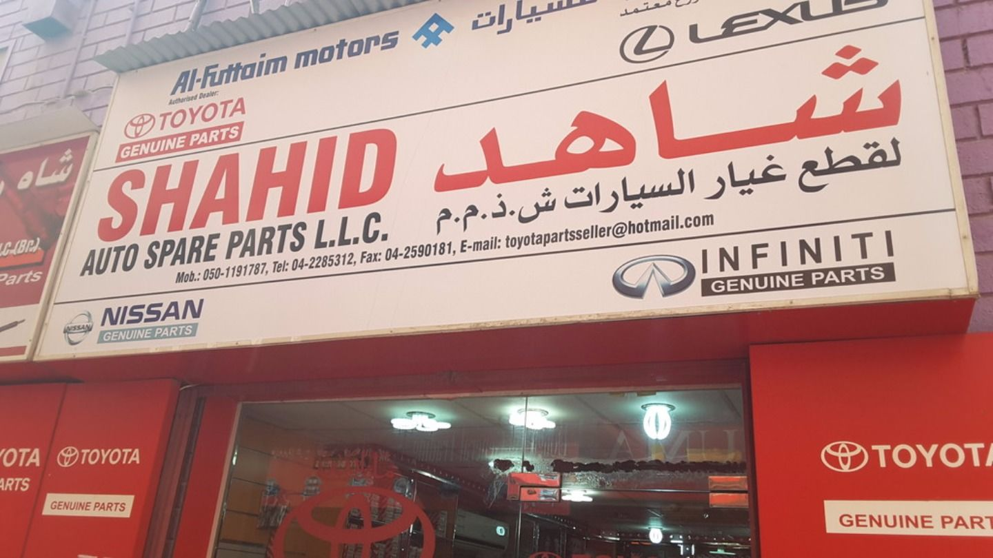 Shahid Auto Spare Parts, (Distributors & Wholesalers) in