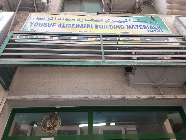 HiDubai-business-yousuf-almehairi-building-materials-trading-b2b-services-construction-building-material-trading-naif-dubai-2