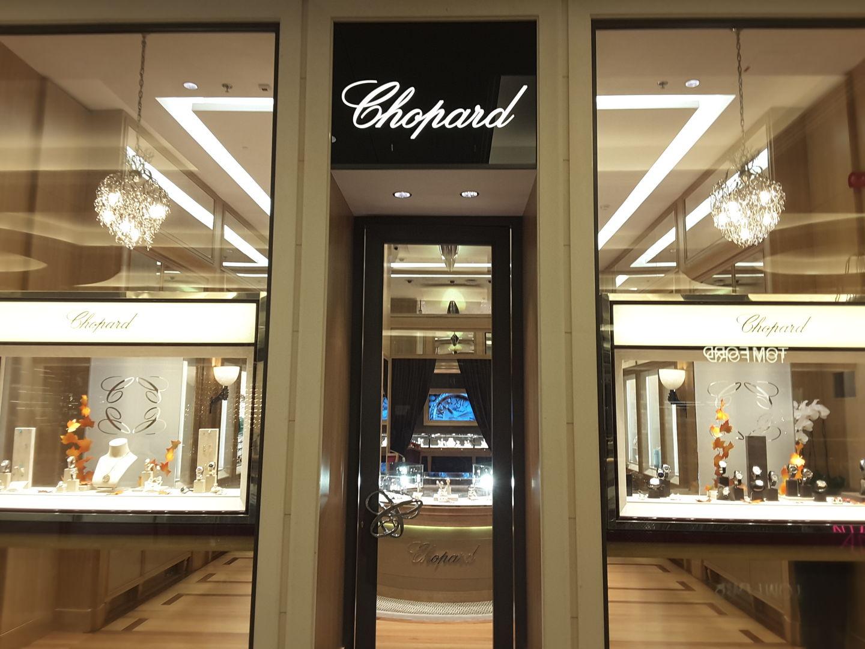 HiDubai-business-chopard-shopping-fashion-accessories-al-barsha-1-dubai-2