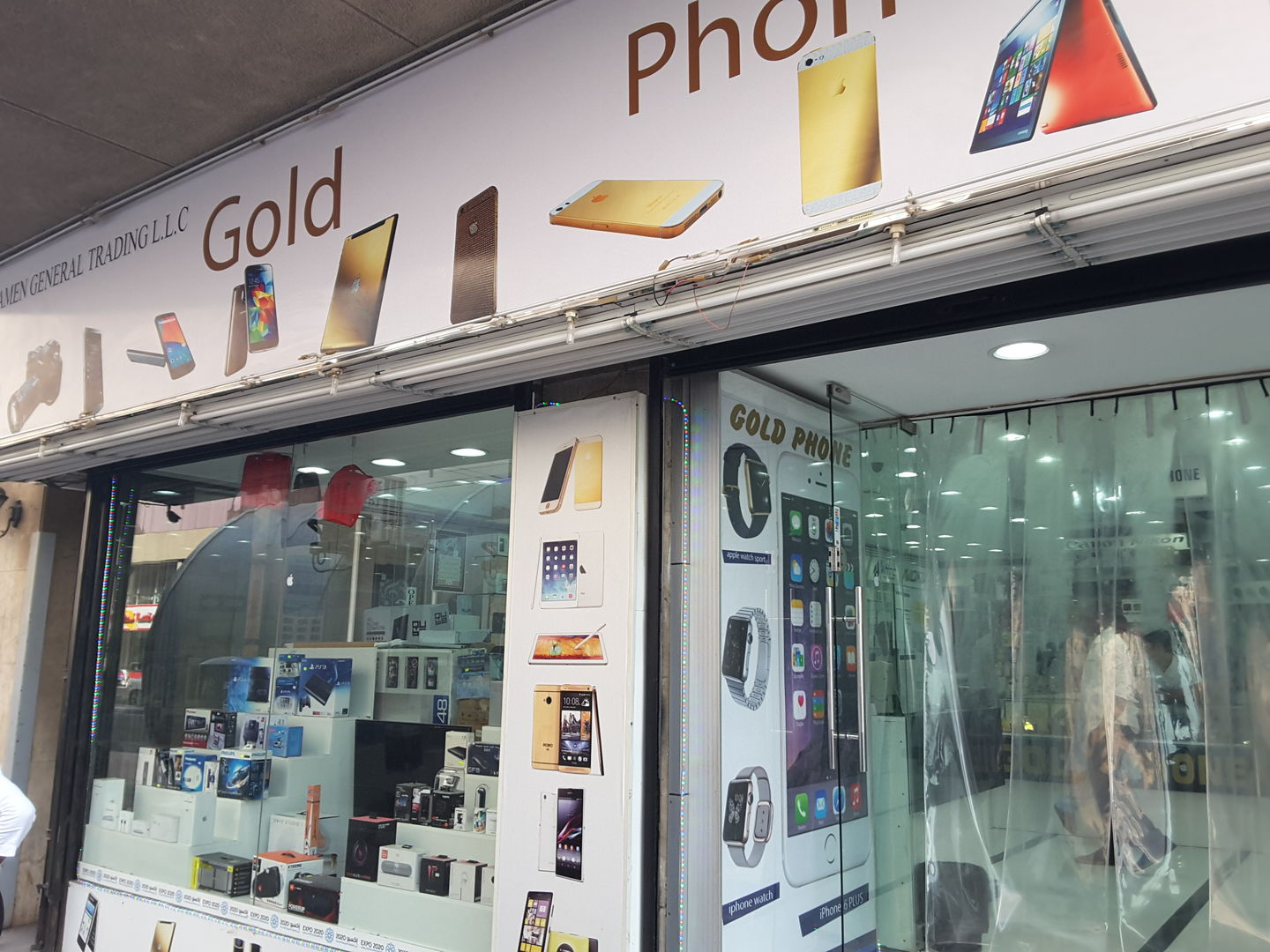 HiDubai-business-yama-eamen-general-trading-shopping-consumer-electronics-baniyas-square-dubai-2