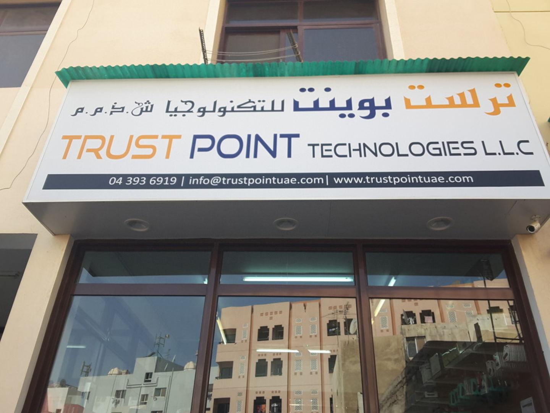HiDubai-business-trust-point-technologies-b2b-services-distributors-wholesalers-meena-bazar-al-souq-al-kabeer-dubai-2