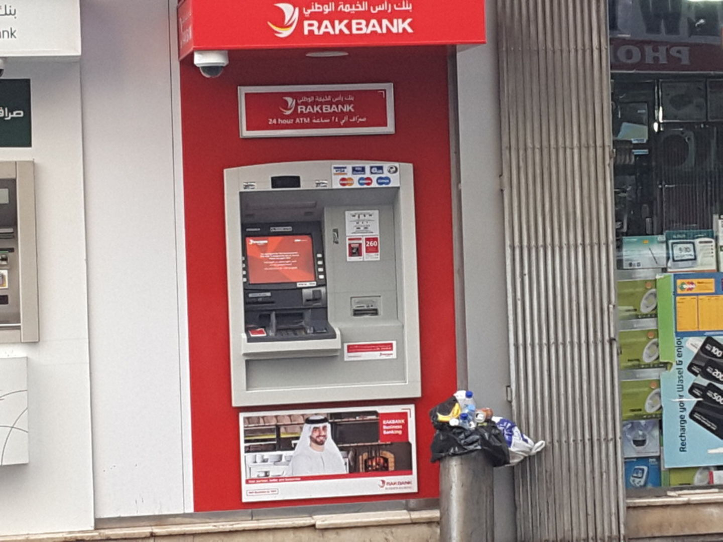 HiDubai-business-rakbank-atm-finance-legal-banks-atms-ayal-nasir-dubai-2