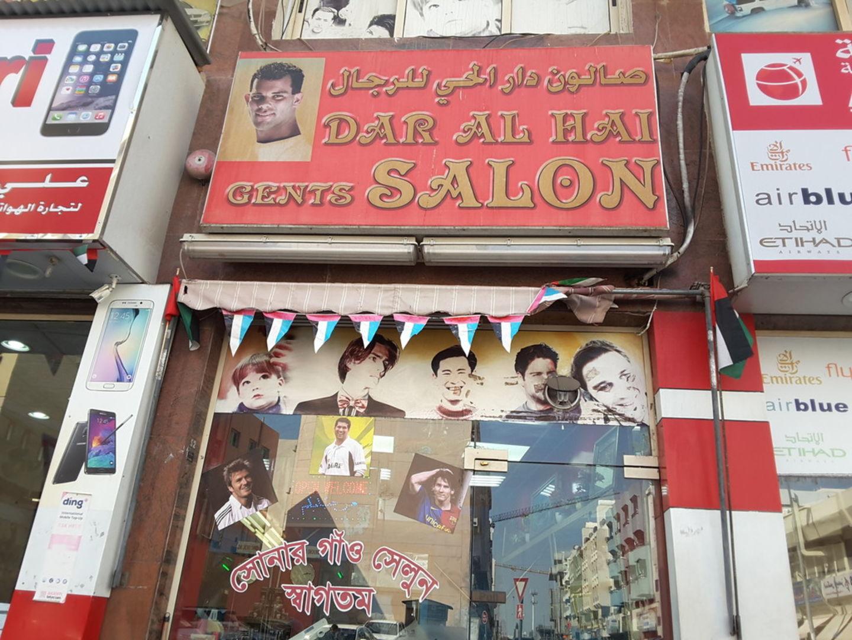HiDubai-business-dar-al-hai-gents-salon-beauty-wellness-health-beauty-salons-naif-dubai-2