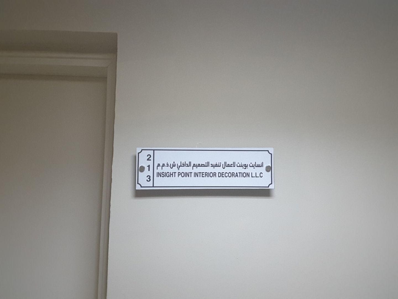 HiDubai-business-insight-point-interior-decoration-home-interior-designers-architects-hor-al-anz-dubai-2