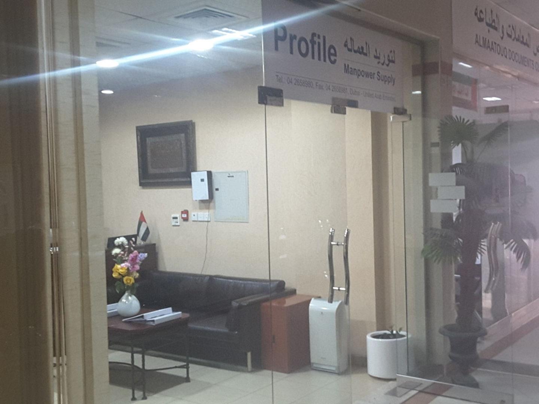 HiDubai-business-profile-manpower-supply-home-cleaning-services-hor-al-anz-east-dubai-2
