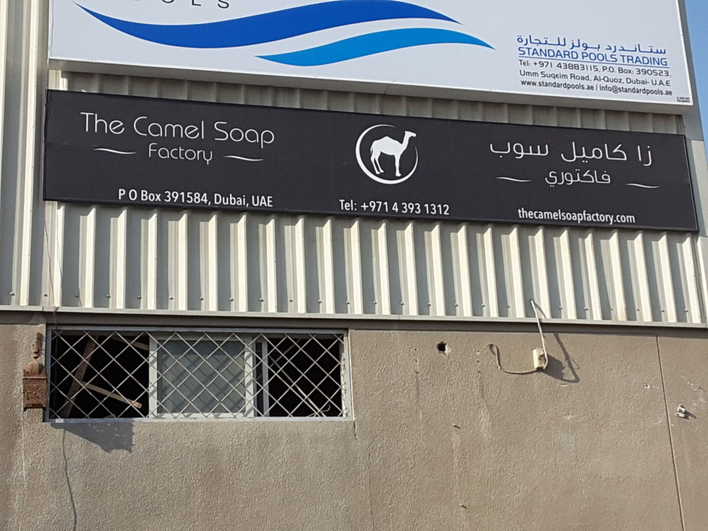 HiDubai-business-the-camel-soap-factory-beauty-wellness-health-beauty-cosmetics-products-manufacturers-al-quoz-industrial-4-dubai-2