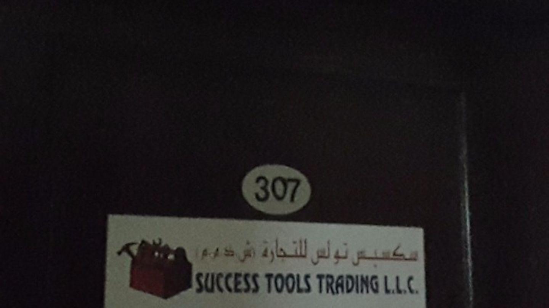 HiDubai-business-success-tools-trading-b2b-services-construction-building-material-trading-naif-dubai-2