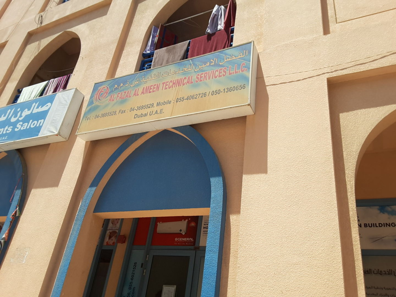 Walif-business-al-fazal-al-ameen-technical-services