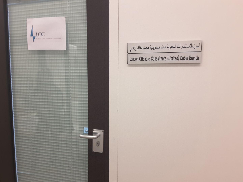HiDubai-business-london-offshore-consultants-b2b-services-engineering-consultants-trade-centre-2-dubai