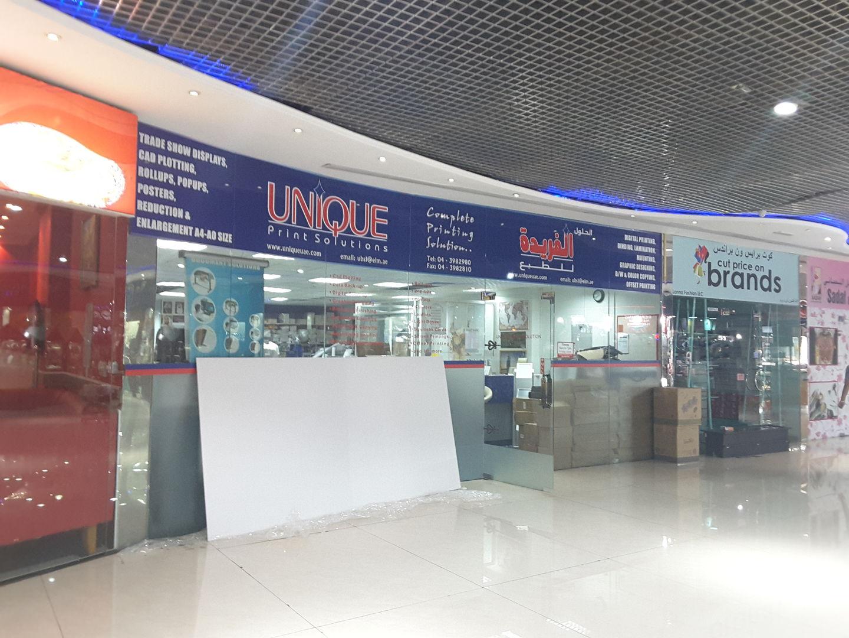 HiDubai-business-unique-print-solutions-b2b-services-event-management-business-bay-dubai