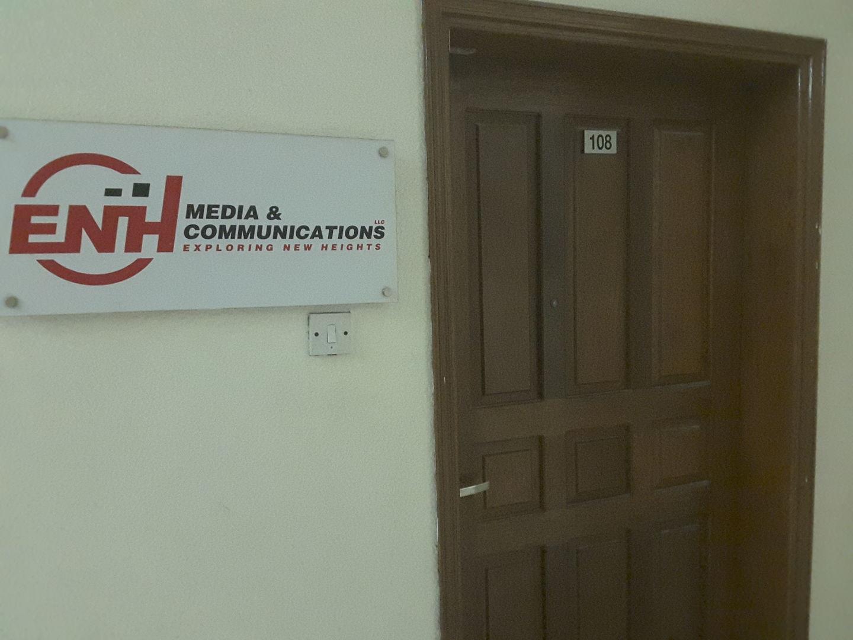 HiDubai-business-enh-media-communications-llc-media-marketing-it-design-advertising-agency-al-qusais-industrial-1-dubai