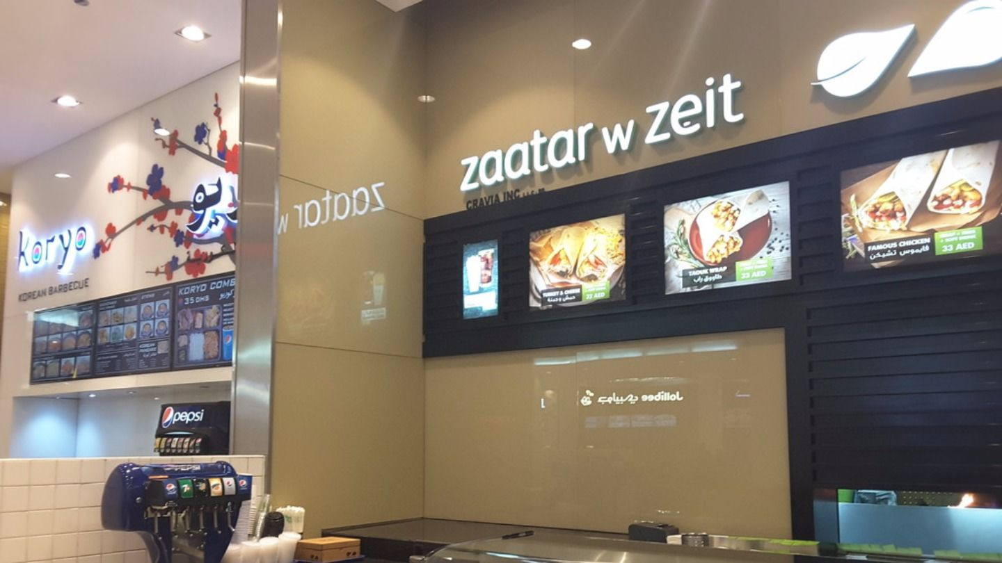 HiDubai-business-zaatar-w-zeit-food-beverage-restaurants-bars-al-barsha-1-dubai-2