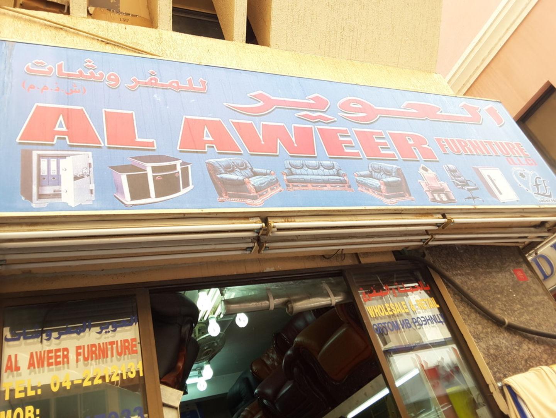 HiDubai-business-al-aweer-furniture-b2b-services-distributors-wholesalers-naif-dubai-2