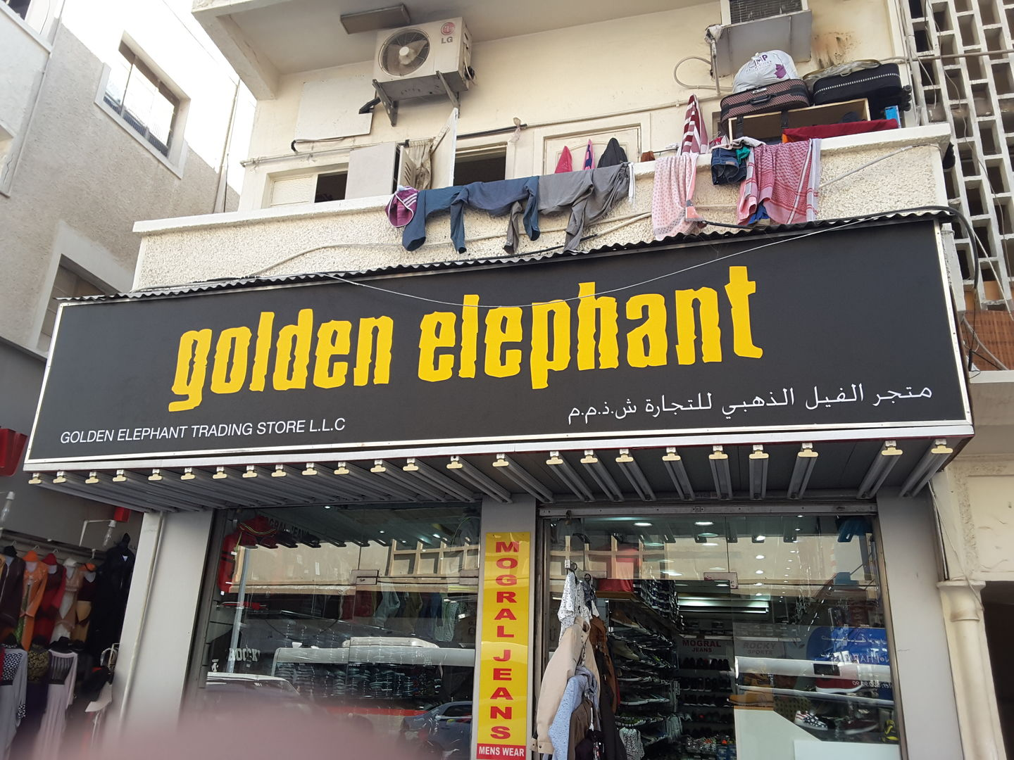 HiDubai-business-golden-elephant-trading-store-b2b-services-distributors-wholesalers-naif-dubai-2
