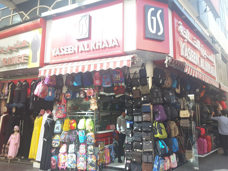 HiDubai-business-yaseen-al-khaja-general-trading-shopping-luggage-travel-accessories-al-sabkha-dubai-2