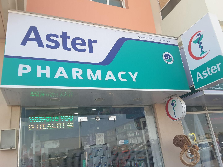 HiDubai-business-aster-pharmacy-beauty-wellness-health-pharmacy-al-warqaa-1-dubai-9
