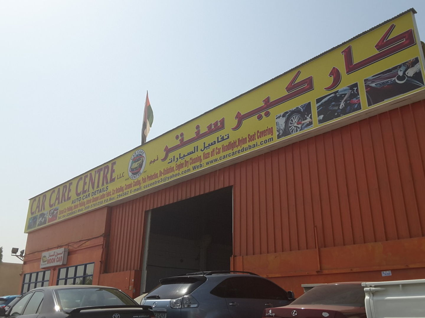 Walif-business-car-care-centre