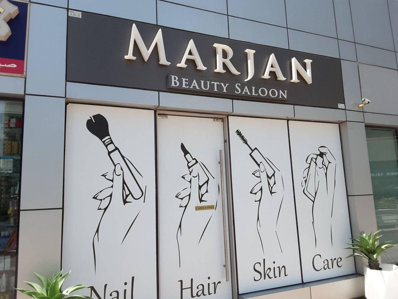 HiDubai-business-marjan-ladies-beauty-salon-beauty-wellness-health-beauty-salons-jumeirah-lake-towers-al-thanyah-5-dubai