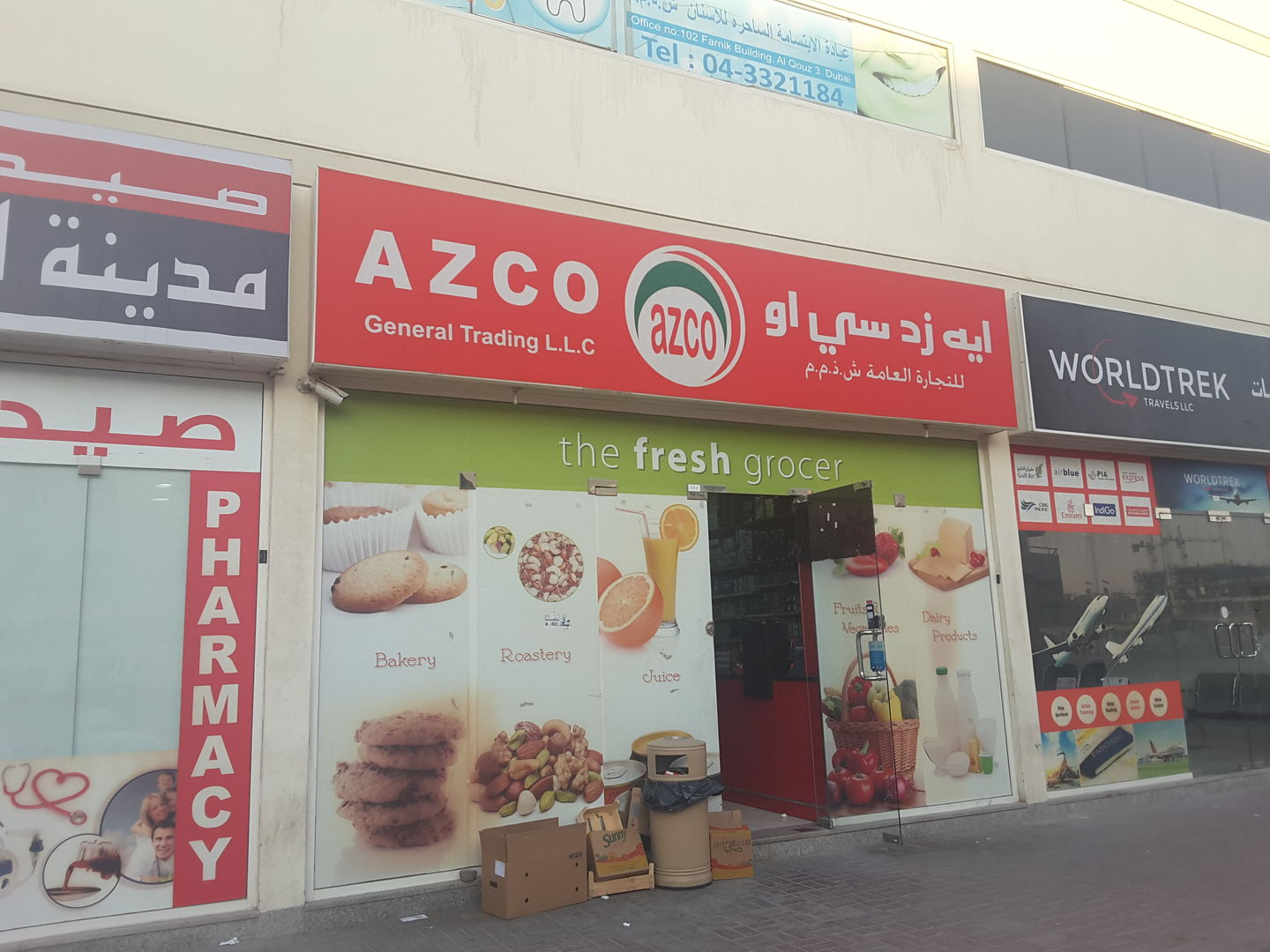 Walif-business-a-z-c-o-general-trading