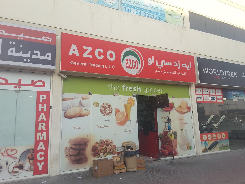 HiDubai-business-a-z-c-o-general-trading-shopping-supermarkets-hypermarkets-grocery-stores-al-quoz-4-dubai-2