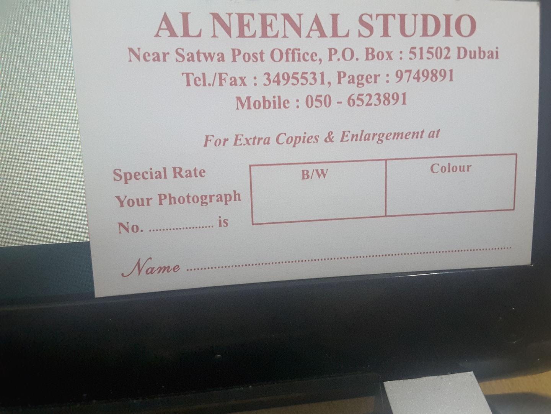 HiDubai-business-al-neenal-studio-vocational-services-art-photography-services-al-satwa-dubai-2