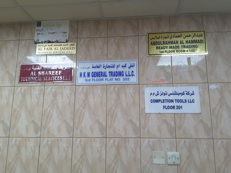 HiDubai-business-puskar-kumar-technical-works-home-hardware-fittings-al-murar-dubai-2