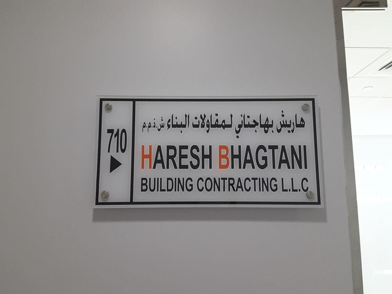 HiDubai-business-haresh-bhagtani-building-contracting-construction-heavy-industries-construction-renovation-al-hamriya-dubai-2