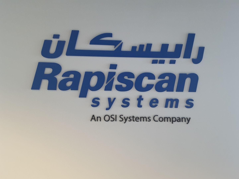 HiDubai-business-rapiscan-systems-home-safety-security-tecom-al-thanyah-1-dubai-2