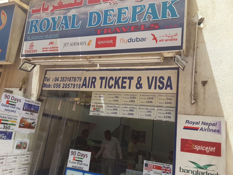HiDubai-business-royal-deepak-travels-hotels-tourism-travel-ticketing-agencies-meena-bazar-al-souq-al-kabeer-dubai-2