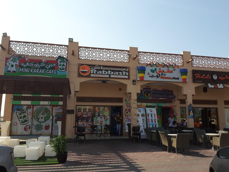 HiDubai-business-rabbash-al-mamzar-cafeteria-food-beverage-cafeterias-al-mamzar-dubai-2