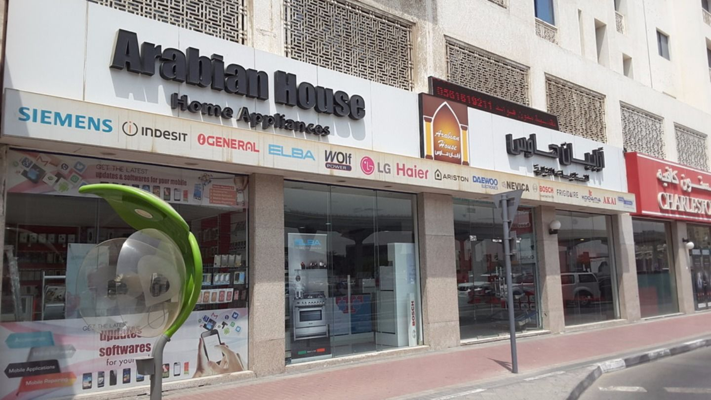 HiDubai-business-arabian-house-home-supplies-shopping-consumer-electronics-hor-al-anz-east-dubai-2