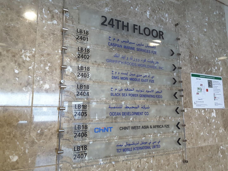 HiDubai-business-chint-west-asia-africa-fze-b2b-services-distributors-wholesalers-jebel-ali-industrial-2-dubai-2