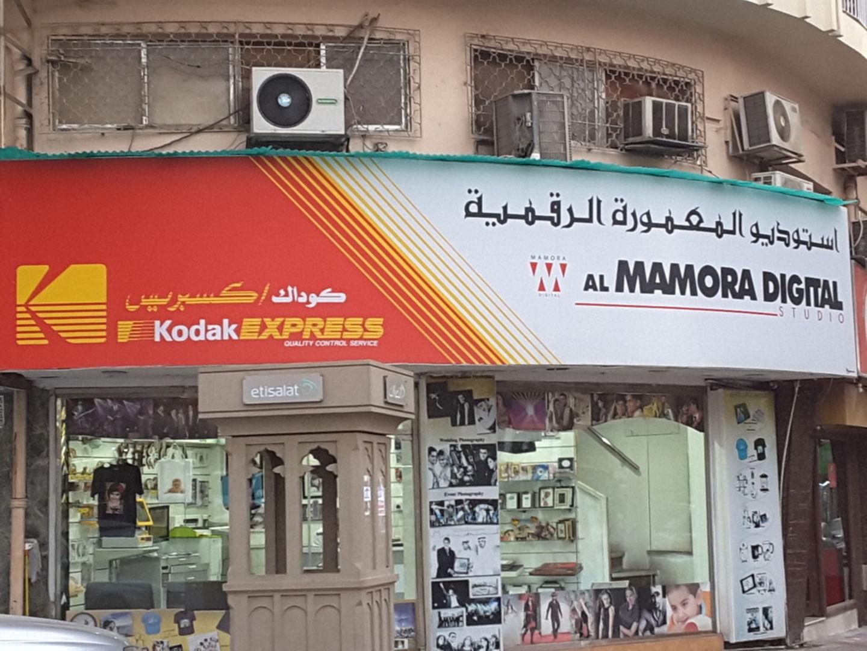 HiDubai-business-al-mamora-digital-studio-vocational-services-art-photography-services-meena-bazar-al-souq-al-kabeer-dubai-2