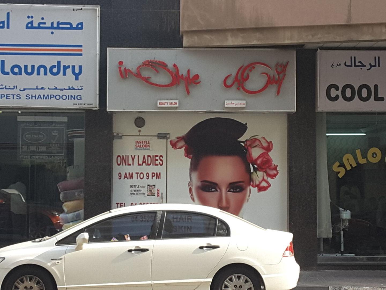 HiDubai-business-in-style-beauty-salon-beauty-wellness-health-beauty-salons-al-raffa-al-raffa-dubai-2